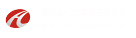 Ningxia Hongyuan Huida Industrial Co.,Ltd