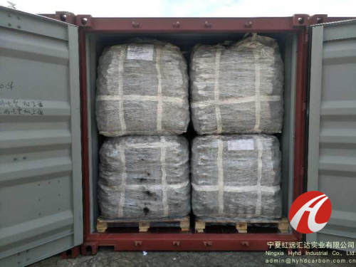 Carburizing agent shipment to Tianjin Port