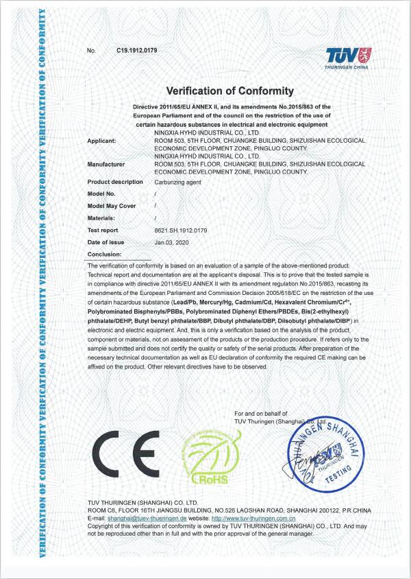 CE Certificate for Carburizing agent Verification of Conformity from Ningxia Hongyuan Huida Industrial Co.,Ltd